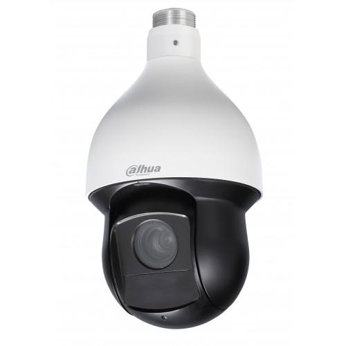 Видеокамера Dahua DH-SD59220I-HC